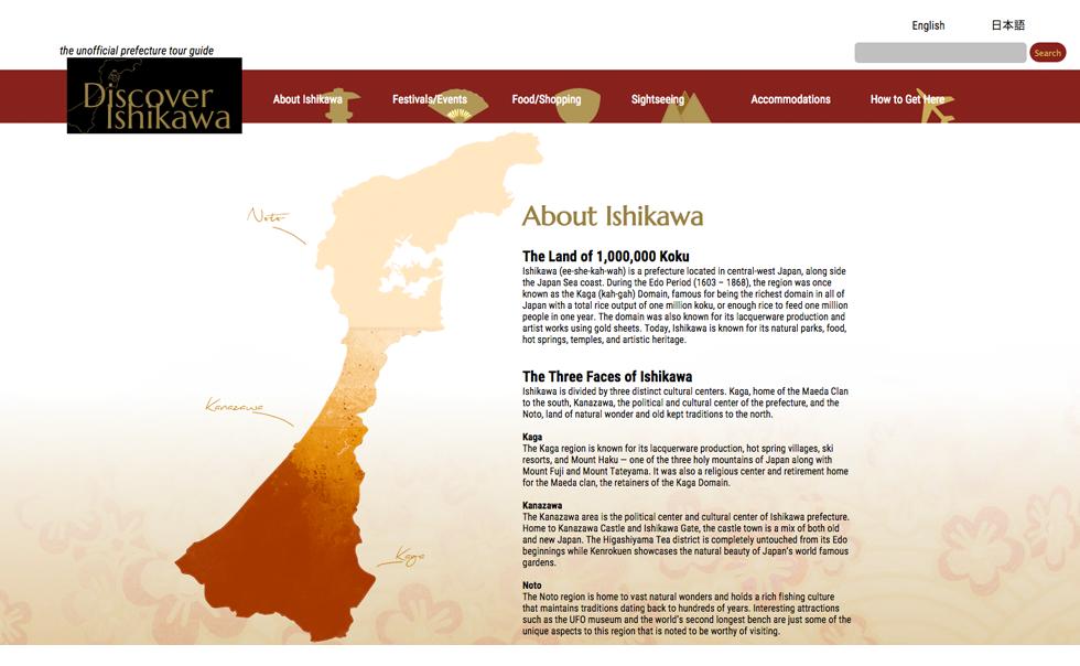 ishikawa-design3